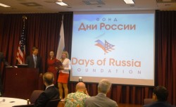 Day of the Russian Delegation
