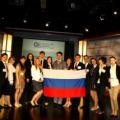 G8 & G20 Youth Summit took place in USA